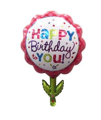 Balónek fóliový TORO Happy Birthday, tvar kyt...