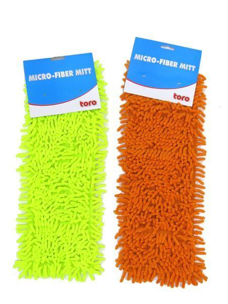 náhradní hadr k mopu z mikrovlákna 48 x 14 x 2 cm